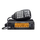 Radio Rig Icom IC-2300H